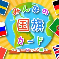 flag_ipad_1