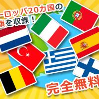 flag_ipad_2